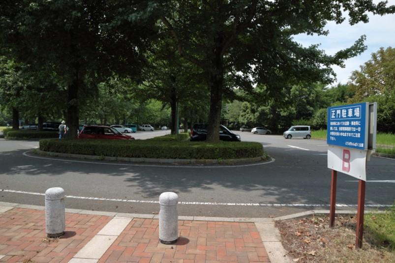 栃木県壬生町とちぎわんぱく公園正門駐車場(303台)