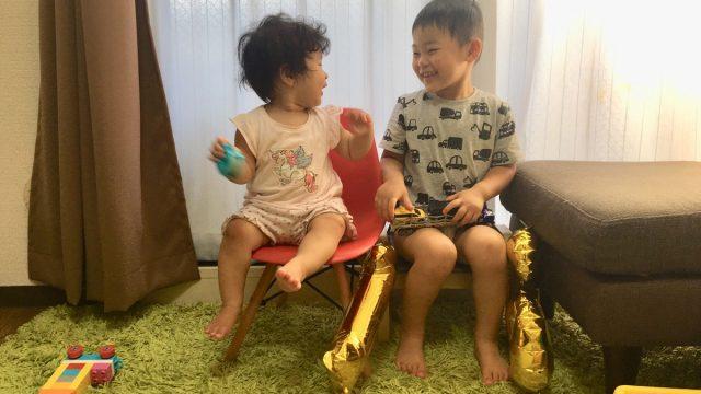 上の子可愛くない症候群 ひどくならなかった 対処法 3歳上の子 1歳下の子 兄と妹 仲良し
