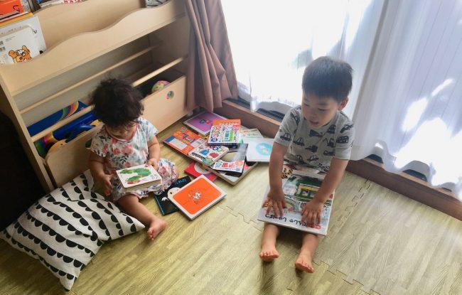 上の子可愛くない症候群 ひどくならなかった 実践して効果があった対処法 絵本を読む 2歳上の子 0歳下の子 兄妹