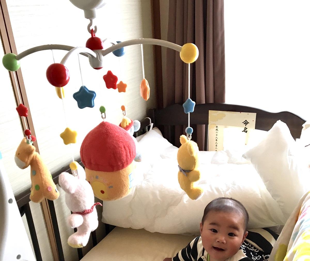 ワンオペ二人目育児の必需品 2歳差育児 2歳0歳 使わなかった育児グッズ ベッドメリー
